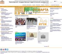 Главная страница нового сайта