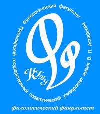 ЛоготипГолубой