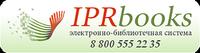 iprbooks.jpg