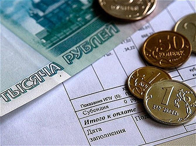 Тарифы на жилищнокоммунальные услуги для населения на