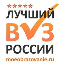 Конкурс лучший вуз россии