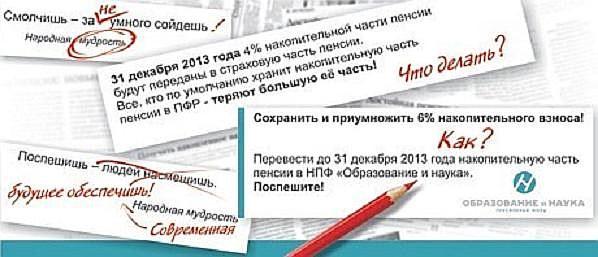 Перерасчет пенсий в 2010 для работающих пенсионеров