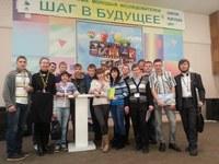 К.м.н., доцент Казакова Г.Н. со студентами 011 группы ИФКСиЗ им. И.С. Ярыгина