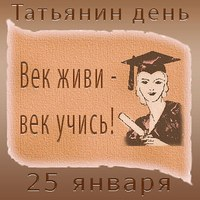 96656938_1352133659_1