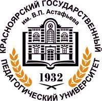 лого_КГПУ