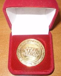 Медаль Пьянковой Г.С.