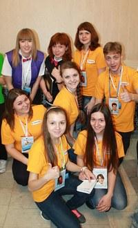 студенты КГПУ им. В.П. Астафьева на форуме в Томске