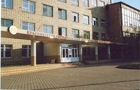 учебный корпус КГПУ им. В.П. Астафьева