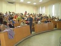 конференция трудового коллектива КГПУ им. В.П. Астафьева