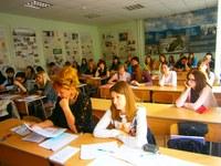 конференция студентов, аспирантов и молодых ученых КГПУ им. В.П. Астафьева