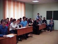 Конференция студентов по физической культуре в КГПУ им. В.П. Астафьева