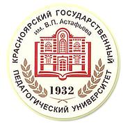 Эмблема КГПУ