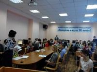 Форум студентов КГПУ им. В.П. Астафьева