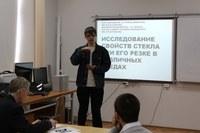 """Секция """"Физика"""" конференции студентов КГПУ им. В.П. Астафьева"""