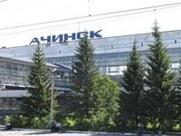 Ачинск 1