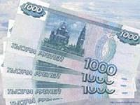 деньги 3