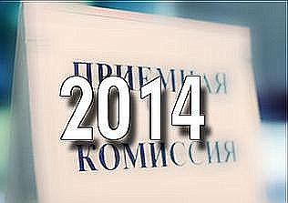 2014medium1[1]
