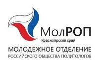 Эмблема МолРОП