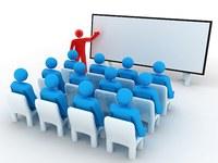 заседание семинар