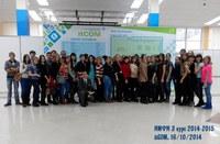 Студенты ИМФИ посетили выставку-форум itCOM «Информационные технологии. Телекоммуникации»
