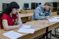 Поздравляем команду КГПУ им. В.П. Астафьева с победой на Всероссийской студенческой олимпиаде по педагогике и психологии