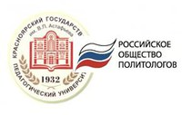 Эмблема КГПУ-РОП