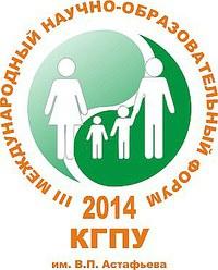 Лого 2014