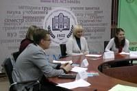 В КГПУ им.В.П.Астафьева состоялась вторая игра «Педагогический батл»
