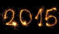 отдых 2015