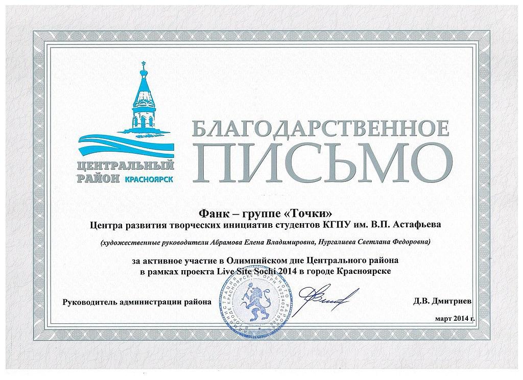 В красноярском горсовете сегодня, 11 августа, состоялось заседание общественного совета по рекламе