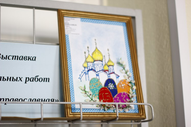 Выставка творческих работ