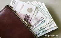 деньги 10