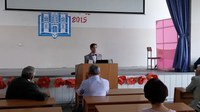Об итогах Всероссийской молодежной конференции в КГПУ им. В.П. Астафьева