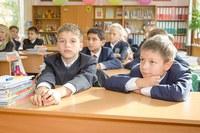 Утверждена Стратегия развития воспитания в Российской Федерации
