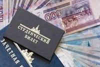 Принимаются документы студентов, претендующих на получение именных стипендий в КГПУ им. В.П. Астафьева
