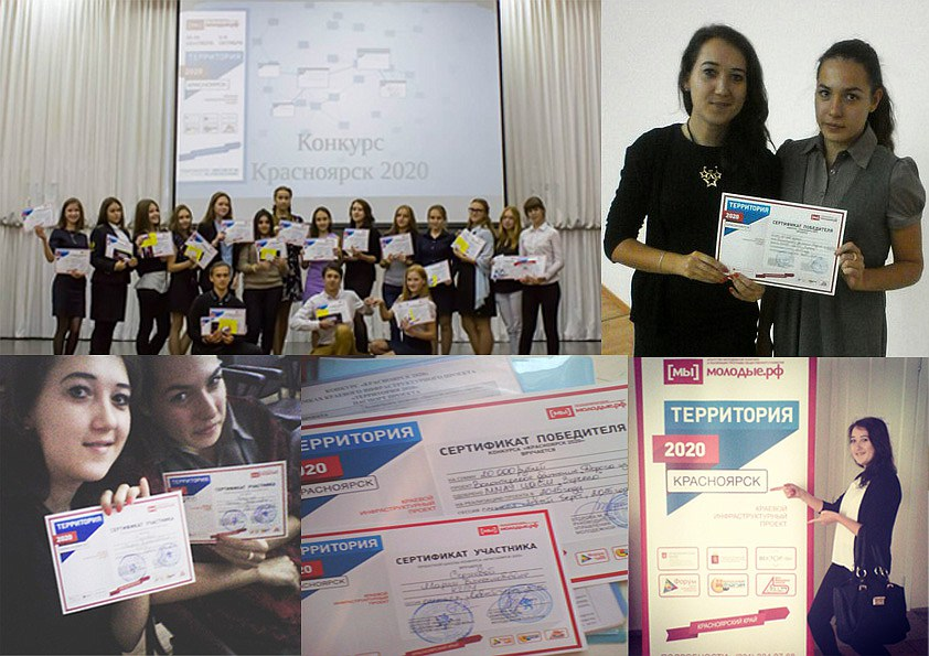 Конкурсы и гранты для студентов украины