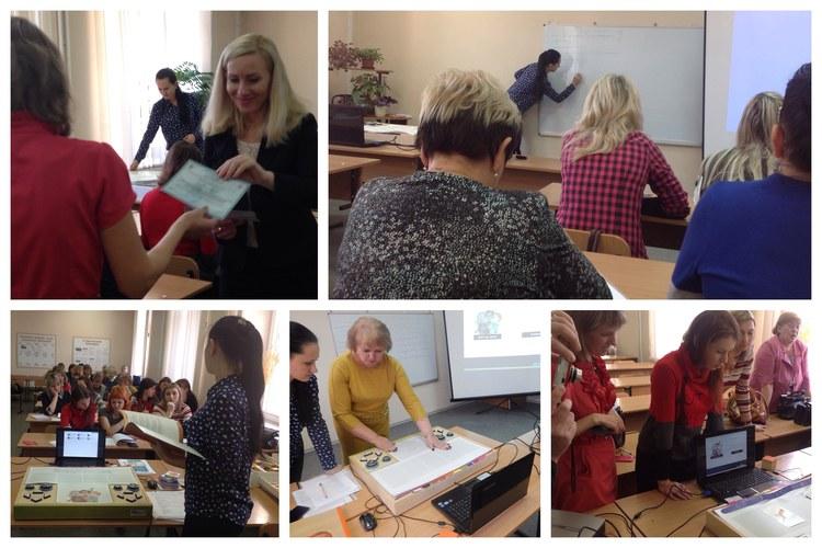 В ИППО КГПУ им. В. П. Астафьева прошел мастер-класс «Интерактивные технологии в деятельности воспитателя дошкольной организации»