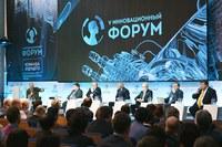 Делегация КГПУ им. В.П. Астафьева принял участие в V инновационном форуме в городе Железногорске
