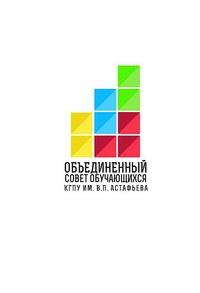 Отчетно-выборная конференция объединенного совета обучающихся КГПУ им. В.П. Астафьева