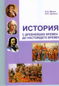 учебное пособие доцентов КГПУ им В.П. Астафьева