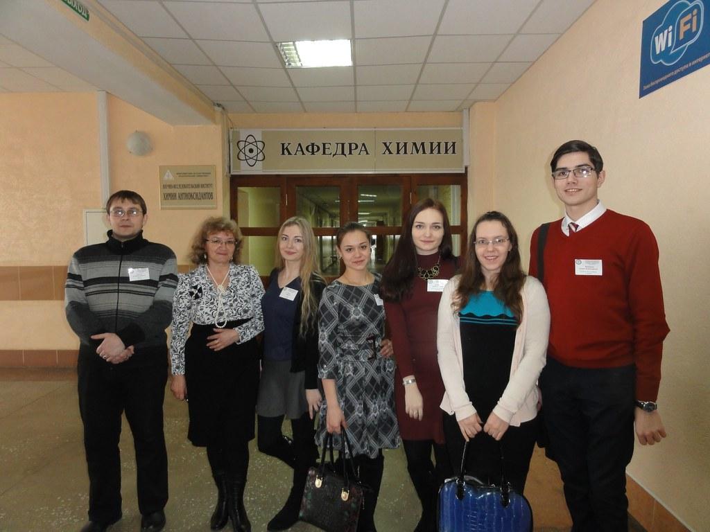химия колледж в москве цены объекты