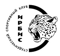 """Логотип ССК """"Ирбис"""" КГПУ им. В.П. Астафьева"""