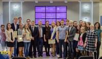 отчетная конференция первичной профсоюзной организации студентов КГПУ им. В.П. Астафьева.