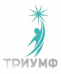 Фестиваль «Триумф» в КГПУ им.В.П.Астафьева