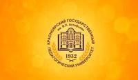 эмблема КГПУ желтая