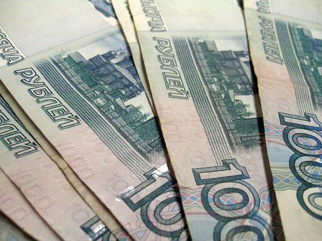 _Тысяча-рублей