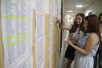 списки поступающих в КГПУ им. В.П. Астафьева