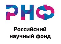 рнф лого