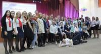 Конкурсные испытания в КГПУ им.В.П.Астафьева