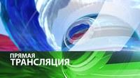 КГПУ им. В.П. Астафьева проводит прямую трансляцию Всероссийской конференции